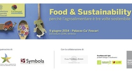 Small_food&sustainability