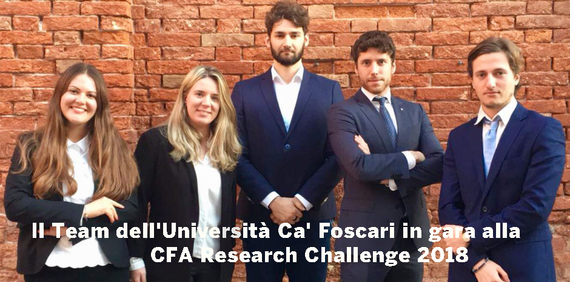 Big_cfa_research_challenge_2018