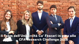 Small_cfa_research_challenge_2018