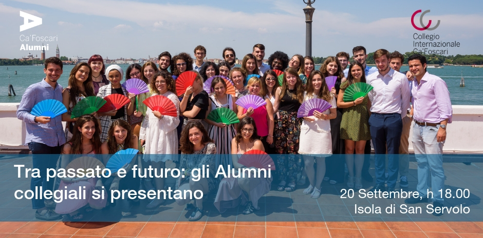 Full_alumni_collegiali_2