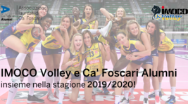 Small_imoco_volley_e_ca'_foscari_alumni_sito